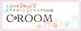 C-ROOM